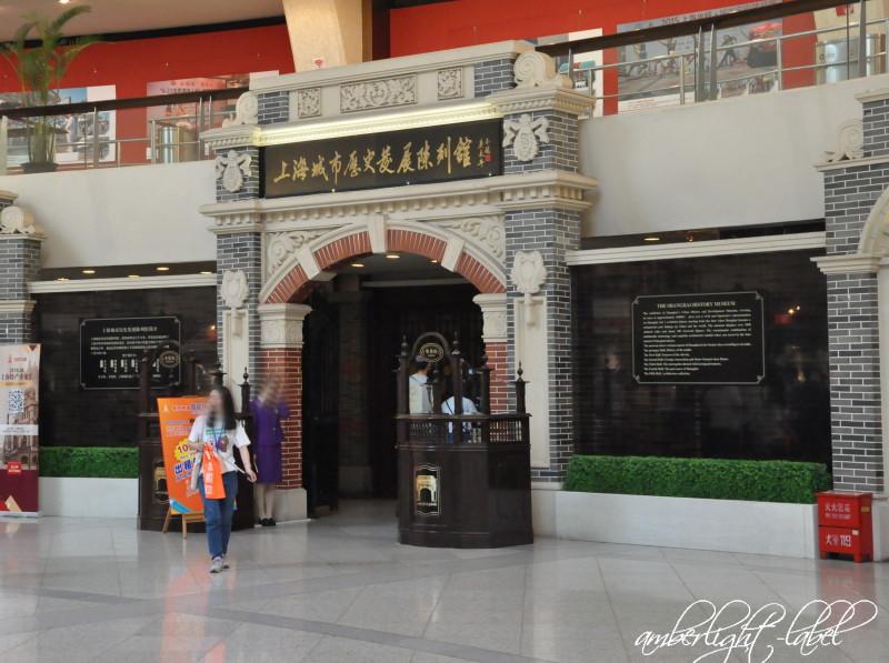 China Reise: Textiles Handwerk im Geschichtsmuseum von Shangahi, Oriental Pearl Tower