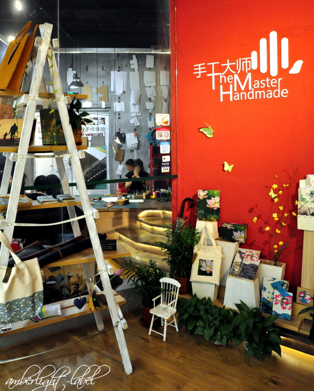 China Reise: Stoffkauf und Kreativkurse bei The Master Handmade in Shanghai Joy City