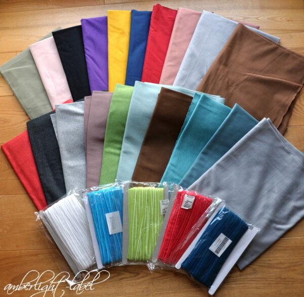 Vorteilspakete von Rijs Textiles